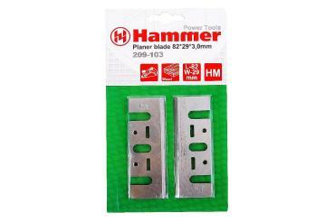 Ножи для рубанка 209-103 PB 82x29x3,0 82 мм., 2 шт., HM, Hammer Flex, 100 гр., блистер