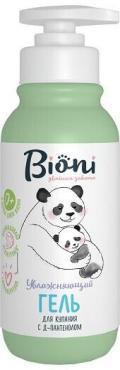 Гель для купания Bioni Детский Нежный увлажняющий
