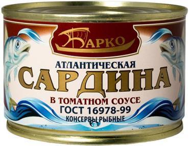 Сардина Барко атлантическая в томатном соусе, 250 гр., ж/б