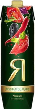 Напиток сокосодержащий Я Мексиканский микс 0,97 л.