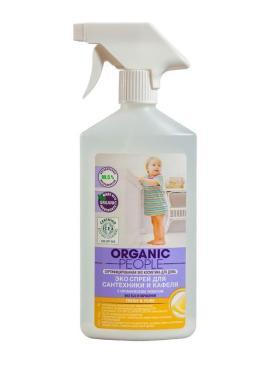 Спрей Organic People Эко для сантехники и кафеля