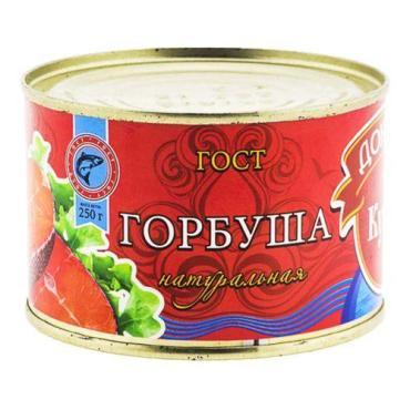 Горбуша Донская кухня 245 гр., жестяная банка