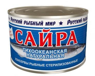 Сайра Русский Рыбный Мир натуральная РРМс д/м ГОСТ 13865-2000 , 250 гр, ж/б