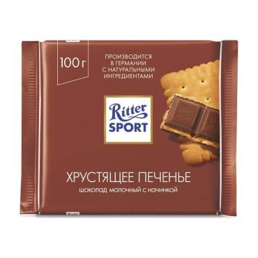 Шоколад, молочный с начинкой и печеньем, Ritter Sport, 100 гр., флоу-пак
