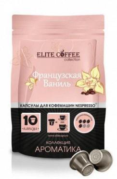 Кофе в капсулах Французская ваниль, Elite Coffee, 100 гр., дой-пак