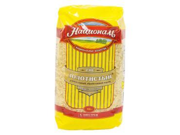 Рис золотистый пропаренный, Националь , 900 гр., флоу-пак