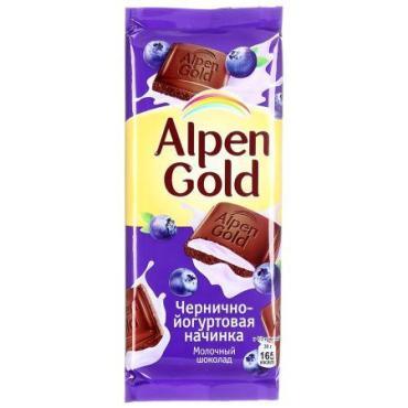 Шоколад Alpen Gold молочный чернично-йогуртовый 90г