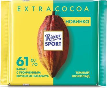 Шоколад темный 61% какао, с утонченным вкусом Никарагуа, Ritter Sport, 100 гр., флоу-пак