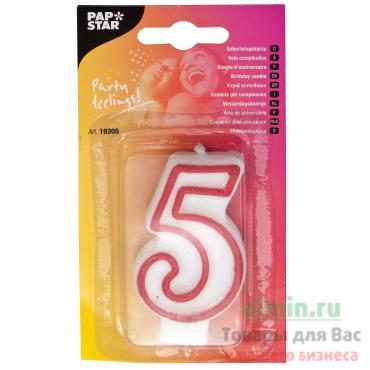 Свеча цифра 5, 78 мм., для торта Papstar, пластиковая упаковка