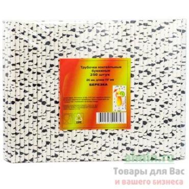 Соломка трубочка для коктейля 6х197 мм., бумага белый 250 шт., Березка, пластиковый пакет