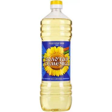 Масло подсолнечное рафинированное Золотая семечка, 1 кг., пластиковая бутылка