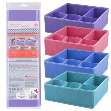 Органайзер для хранения вещей универсальный 40х40х13 см. 4 цвета Мультидом, пластиковый пакет