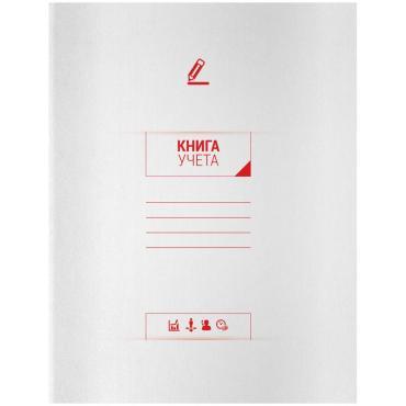 Книга учета OfficeSpace, А4, 96л., линия, 200*260мм, мелованный картон, блок офсетный