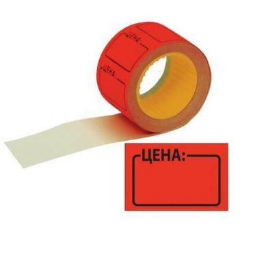 Этикет-лента 25*36 мм., красная 600 шт/рул.