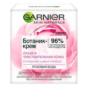 Ботаник-крем Garnier Розовая вода успокаивающий для сухой и чувствительной кожи