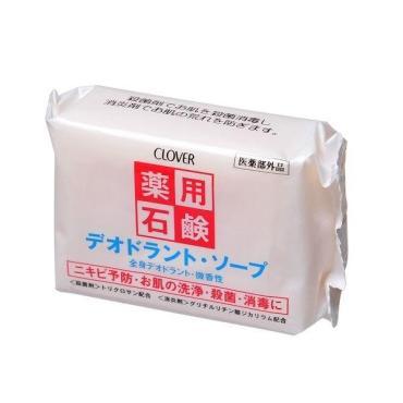 Мыло для чувствительной кожи дезодорирующее Clover, 90 гр., флоу-пак