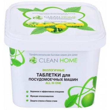 Таблетки для посудомоечных машин 42шт Clean home, 540 гр., пластиковая банка