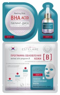 Программа обновления кожи для проблемной и комбинированной кожи Estelare B, 28 гр., сашет