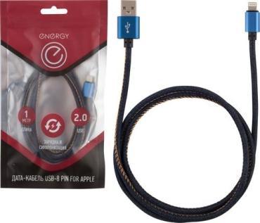Кабель ET-04 USB/Lightning синий деним Energy, пластиковый пакет