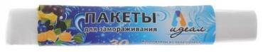 Пакеты для заморозки 3 л., 30 шт., Идеал, бумажная упаковка