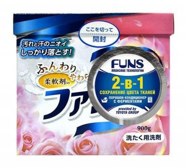Стиральный порошок концентрированный 2-в-1 с кондиционирующим эффектом Funs, 900 гр., Картонная коробка