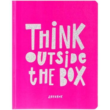Дневник 1-11 кл. 48л. (твердый) Outside the box. Pink, иск.кожа,вырубка, глиттер,тон. блок,ляссе