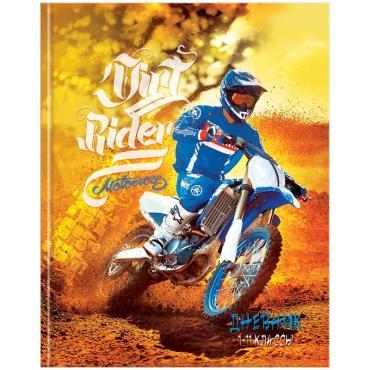 Дневник 1-11 кл. 40л. (твердый) Motocross, глянцевая ламинация