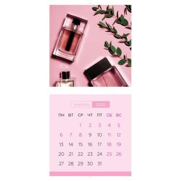 Календарь настенный перекидной на скрепке, 30*30 12 л. OfficeSpace Розовый свет, 2020
