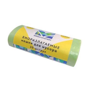 Мешок для мусора 60 л., БИОразлагаемый, 20 шт/рул., цвет-фисташковый, Green mystery