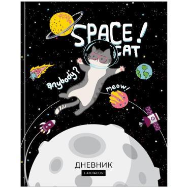 Дневник 1-4 кл. 48л. (твердый) Космос. Fantastic space, матовая ламинация, выборочный лак