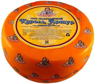 Сыр 50% Добряна Король Артур, 8 кг., вакуумная упаковка