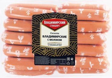 Сосиски Владимирские с молоком ц/о, Владимирский Стандарт,  1,2 кг., пластиковый пакет