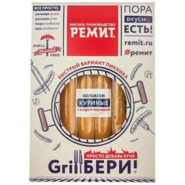 Колбаски куриные с острым перчиком, Ремит, 4 кг., вакуумная упаковка