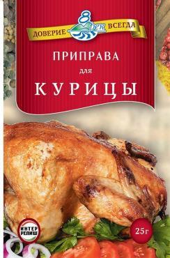 Приправа для курицы, 8 Рек, 25 гр., сашет