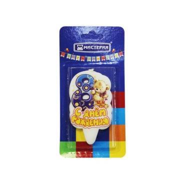 Свеча для торта Мишка Цифра 8, Мистерия, 20 гр., пластиковая упаковка