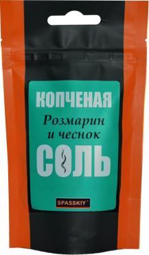 Соль копченая с розмарином и чесноком, SPASSKIY, 90 гр., дой-пак