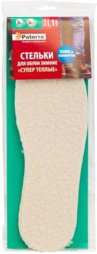Стельки зимние супер теплые для обуви 2шт Paterra, пластиковый пакет