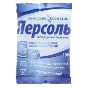 Персоль отбеливатель кислородный Ренессанс Косметик, 100 гр., флоу-пак
