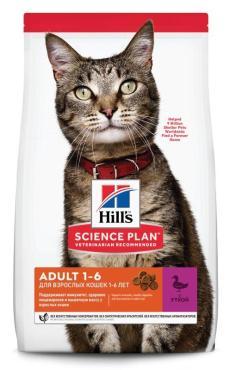 Корм сухой для взрослых кошек для поддержания жизненной энергии и иммунитета с уткой Hill's Science Plan, 300 гр., пластиковый пакет