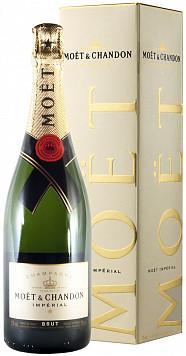 Шампанское брют белое Моэт и Шандон Империаль 12 %, Франция, 200 мл., стекло