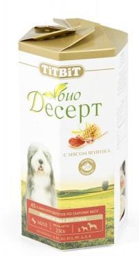 Лакомство для собак Печенье мини с мясом ягненка, TitBit Био-Десерт, 250 гр., картонная коробка