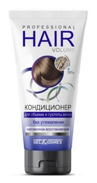 Кондиционер для объема и густоты волос без утяжеления комплексное восстановление Belkosmex Professional Hair Volume, 180 гр., пластиковая туба