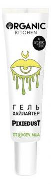 Гель-хайлайтер для лица и тела Organic Kitchen Pixiedust, 20 мл., пластиковая туба