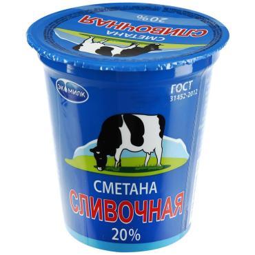 Сметана Экомилк 20% пластиковый стакан