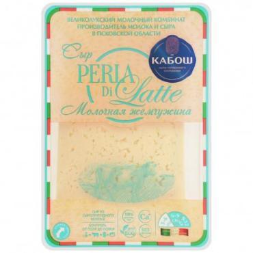 Сыр полутвердый нарезка 50% Кабош Perla di Latte Mezzano, 130 гр., пластиковый контейнер