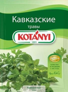Приправа Кавказские травы Kotanyi, 9 гр., сашет