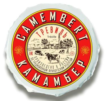Сыр Тревиль Камамбер Классик с белой плесенью 130 гр