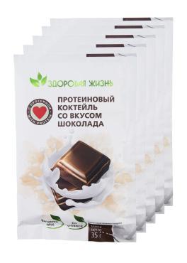 Коктейль протеиновый со вкусом шоколада Здоровая жизнь, 35 гр., сашет