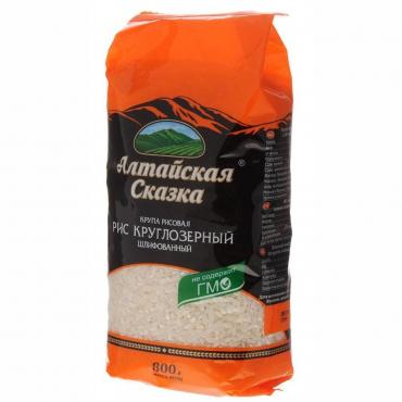 Рис круглозерный шлифованный 1 сорт Алтайская сказка, 800 гр., пластиковый пакет