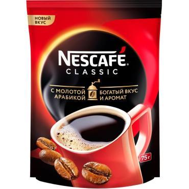 Кофе растворимый Nescafe Classic, 75 гр., дой-пак